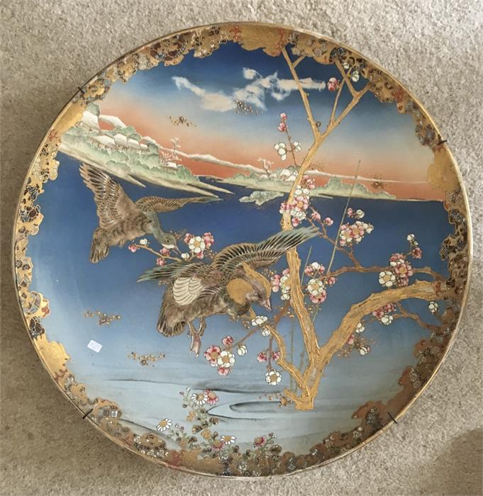 Lot 7 - Large Satsuma pottery charger Mandarin ducks in flight