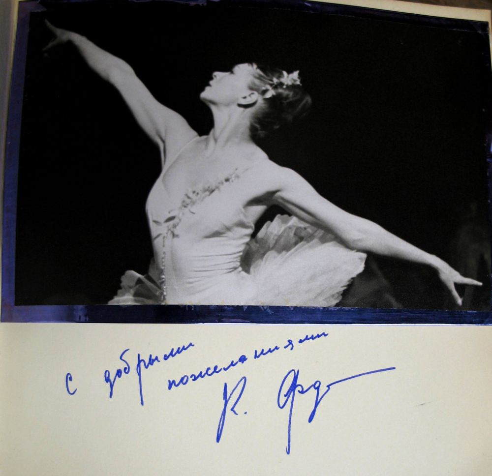 Lot 4 - [BALLET] a good personal collection of b/w photographs (some signed), a mix of private and