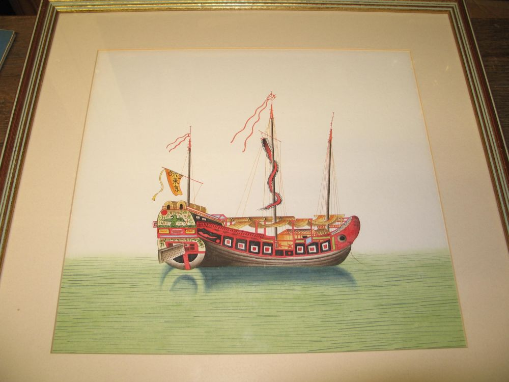Lot 46 - CHINESE JUNKS, set of 4 watercolour / gouache pictures, 13 x 14 inches, f &g, 1950's ? (4).