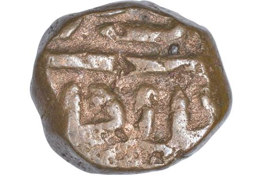 Copper Quarter Tanka Coin of Sikander Shah Lodi of Delhi Sultanate