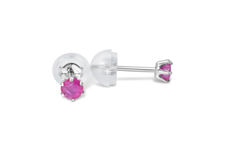 Ruby Platinum 900 Stud Earrings RRP £250