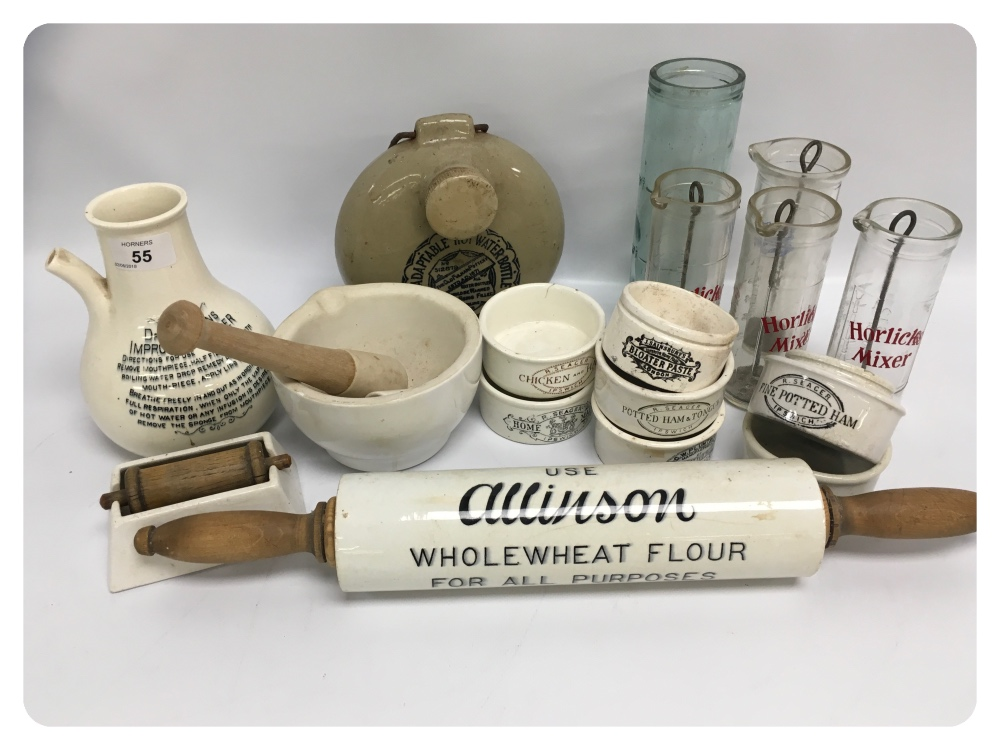 Lot 55 - A COLLECTION OF KITCHEN/DOMESTIC ITEMS,