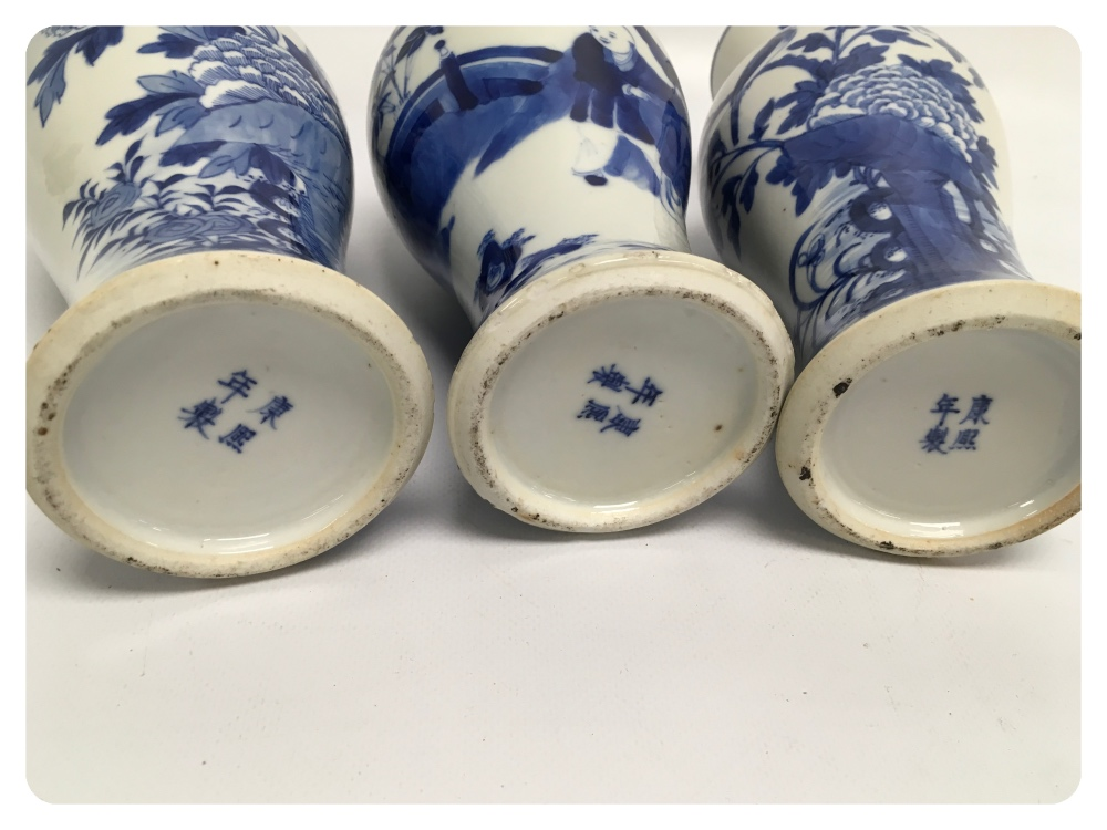 Lot 33 - A PAIR OF CHINESE BALUSTER VASES, BLUE A