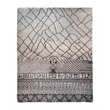 Grey and Beige Patterned Rug - 198 x 246cm