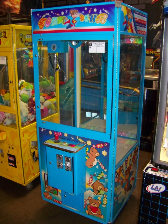 "30"" TOMMY BEAR PLUSH CLAW CRANE MACHINE - Image 2 of 4"