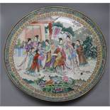 A large 20th century Chinese famille rose charger diameter 51cm
