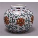 A 19th century Chinese famille verte bowl height 14cm