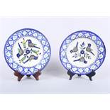 "A pair of 17th century? Persian bird decorated plates, 8 3/4"" dia"