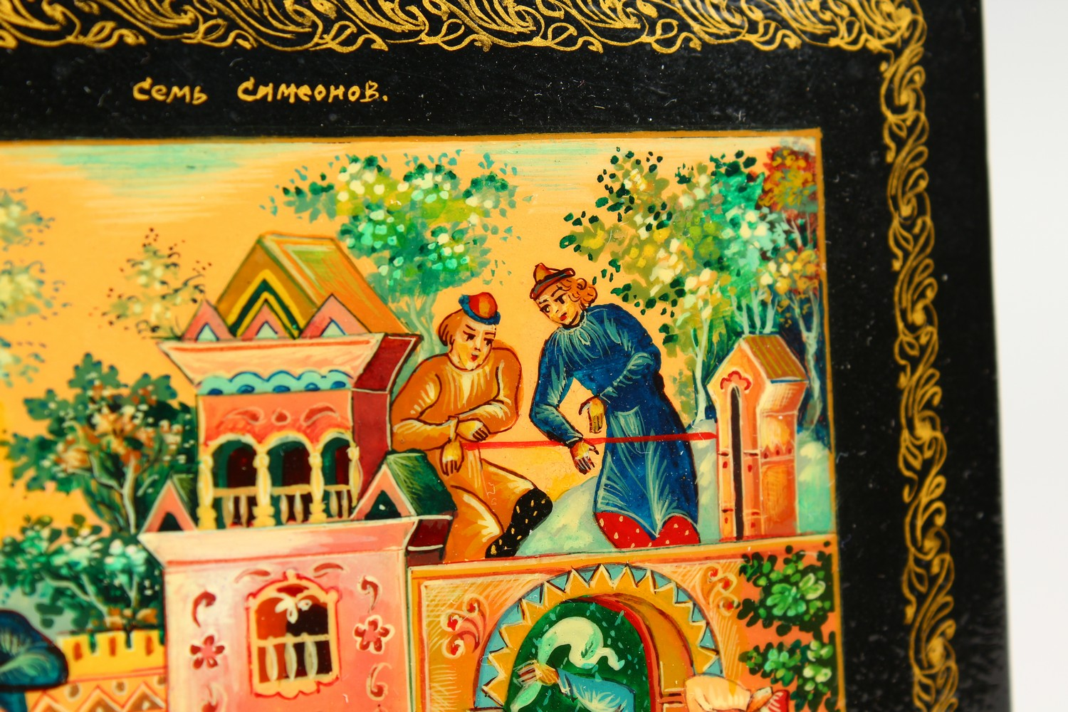 """A RUSSIAN BLACK PAPIER MACHE SQUARE BOX, """"Merrymaking"""". 4ins x 4ins. - Image 3 of 10"""