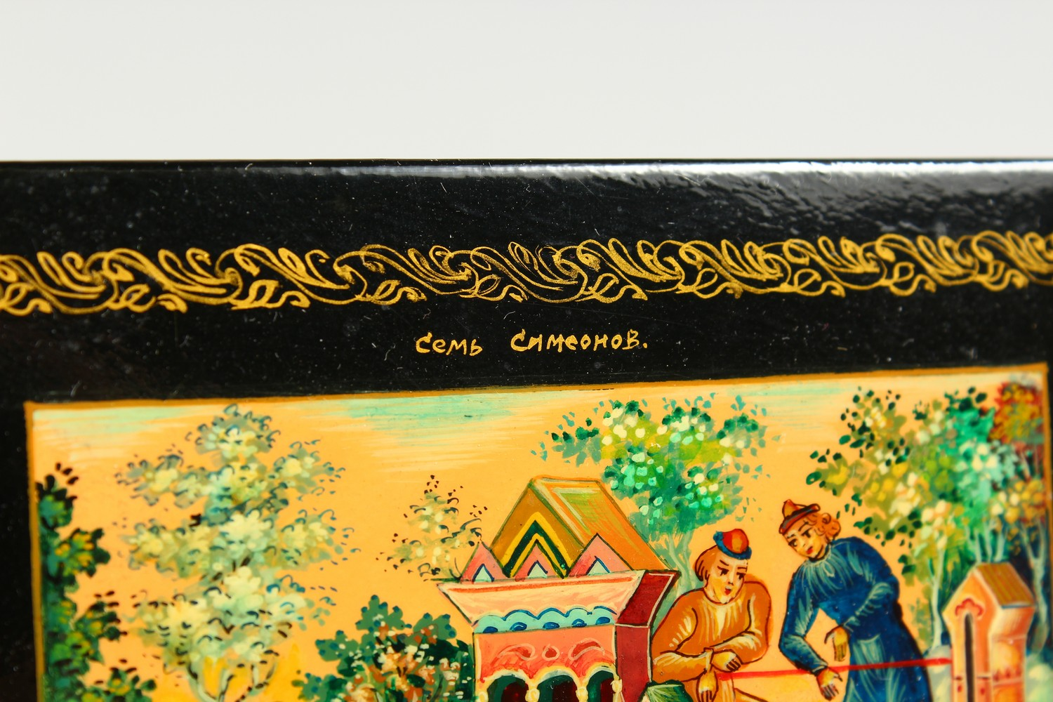 """A RUSSIAN BLACK PAPIER MACHE SQUARE BOX, """"Merrymaking"""". 4ins x 4ins. - Image 2 of 10"""