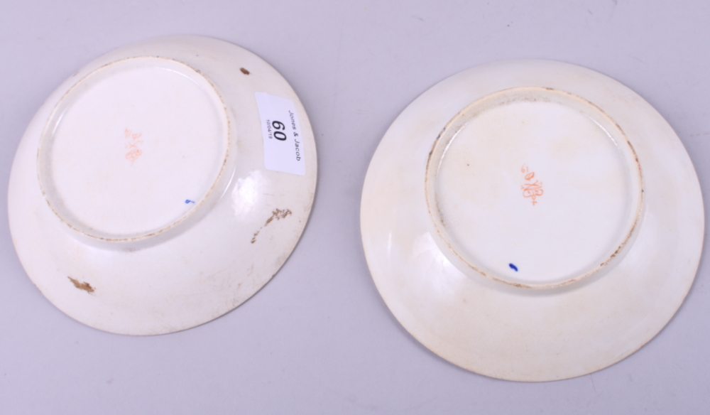 """Lot 60 - Six 19th century Derby """"Imari"""" pattern saucers and a larger saucer dish, 8 1/2"""" dia"""