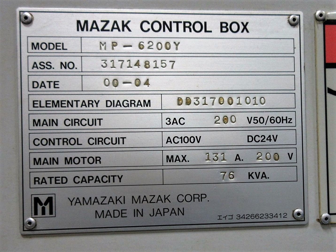 MAZAK MULTIPLEX 6200Y 8-AXIS CNC TWIN SPINDLE CNC TURNING CENTER - Image 12 of 12