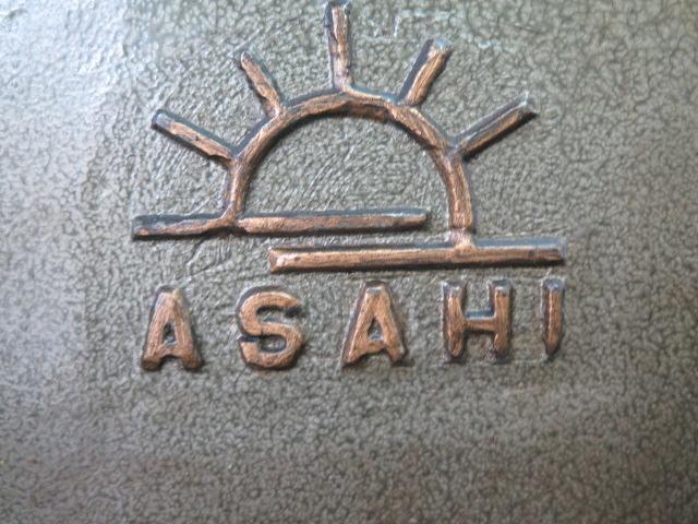 """Asahi 19"""" x 33"""" Bench Center - Image 4 of 4"""