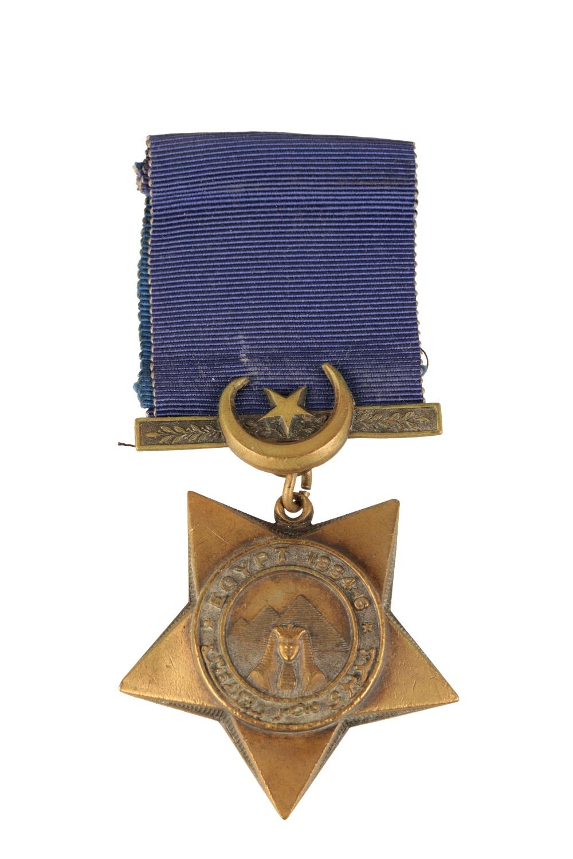 Lot 55 - KHEDIVES STAR 1884-86