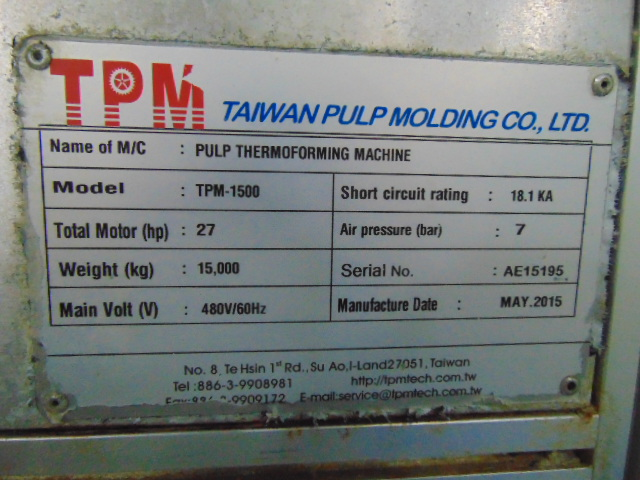 THERMOFORMING MACHINE, TAIWAN PULP MOLDING MDL. TPM-1500, mfg. 5/2015, installed 2016, 1500mm x - Image 8 of 11