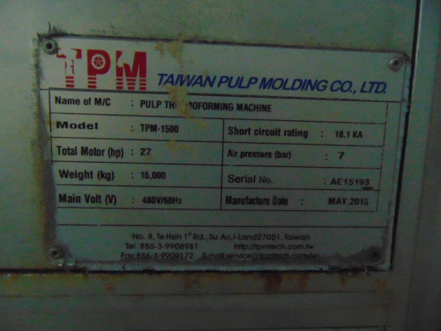 THERMOFORMING MACHINE, TAIWAN PULP MOLDING MDL. TPM-1500, mfg. 5/2015, installed 2016, 1500mm x - Image 9 of 13