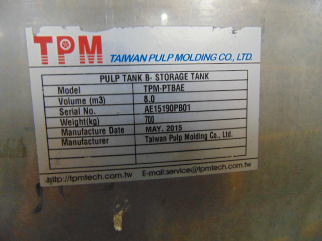 STAINLESS STEEL CONE BOTTOM AGITATED TANK, TAIWAN PULP MACHINERY MDL. TPM-HLPWTAE, 600 gal. cap., - Image 5 of 5