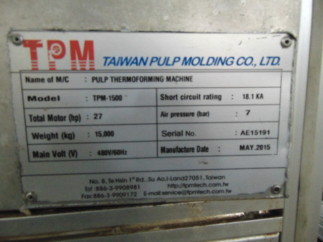 THERMOFORMING MACHINE, TAIWAN PULP MOLDING MDL. TPM-1500, mfg. 5/2015, installed 2016, 1500mm x - Image 7 of 9