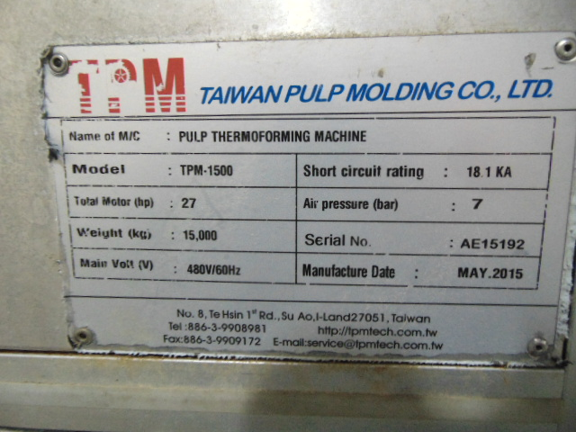 THERMOFORMING MACHINE, TAIWAN PULP MOLDING MDL. TPM-1500, mfg. 5/2015, installed 2016, 1500mm x - Image 8 of 12