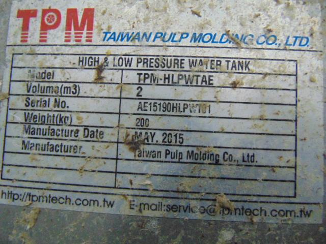 BUFFER TANK, TAIWAN PULP MOLDING MDL. TPM-BTAE, approx. 150 gal., w/pump - Image 7 of 8