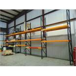 """LOT OF PALLET RACKING SECTIONS (5), 15' ht. x 96"""" W. x 36"""" dp. (No contents)"""