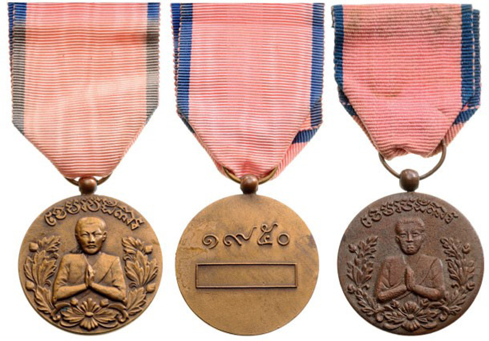 Lot 404 - Khemara Patekar Medals of Cambodian Recognition, 2 different Models, instituted in 1949 Breast