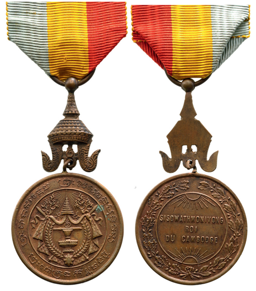 Lot 402 - Medal of the Reign of King Sisowathmonivong Breast Badge, 62x33 mm, Bronze, with original