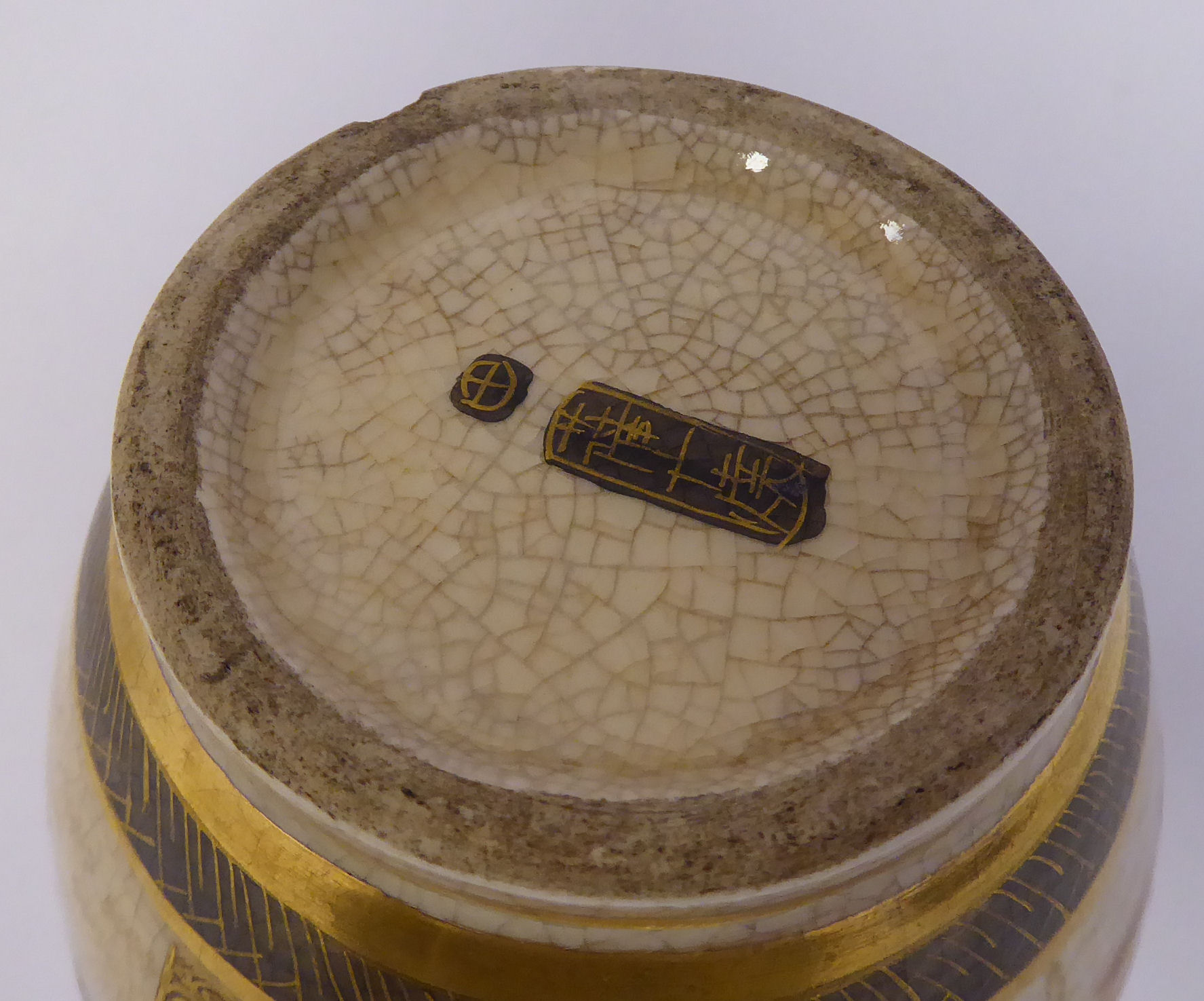 Lot 13 - An early 20thC Satsuma gilded earthenware ovoid shaped vase, overlaid with a dragon,
