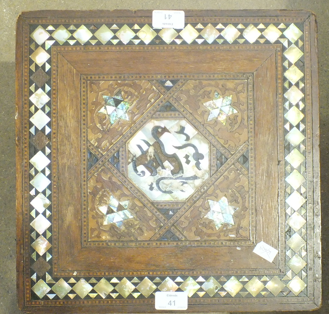 An early-20th century Persian hardwood square table with overall marquetry decoration, the top - Image 2 of 2
