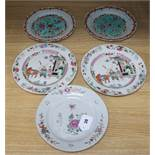 Five 18th century Chinese famille rose plates largest diameter 24cm