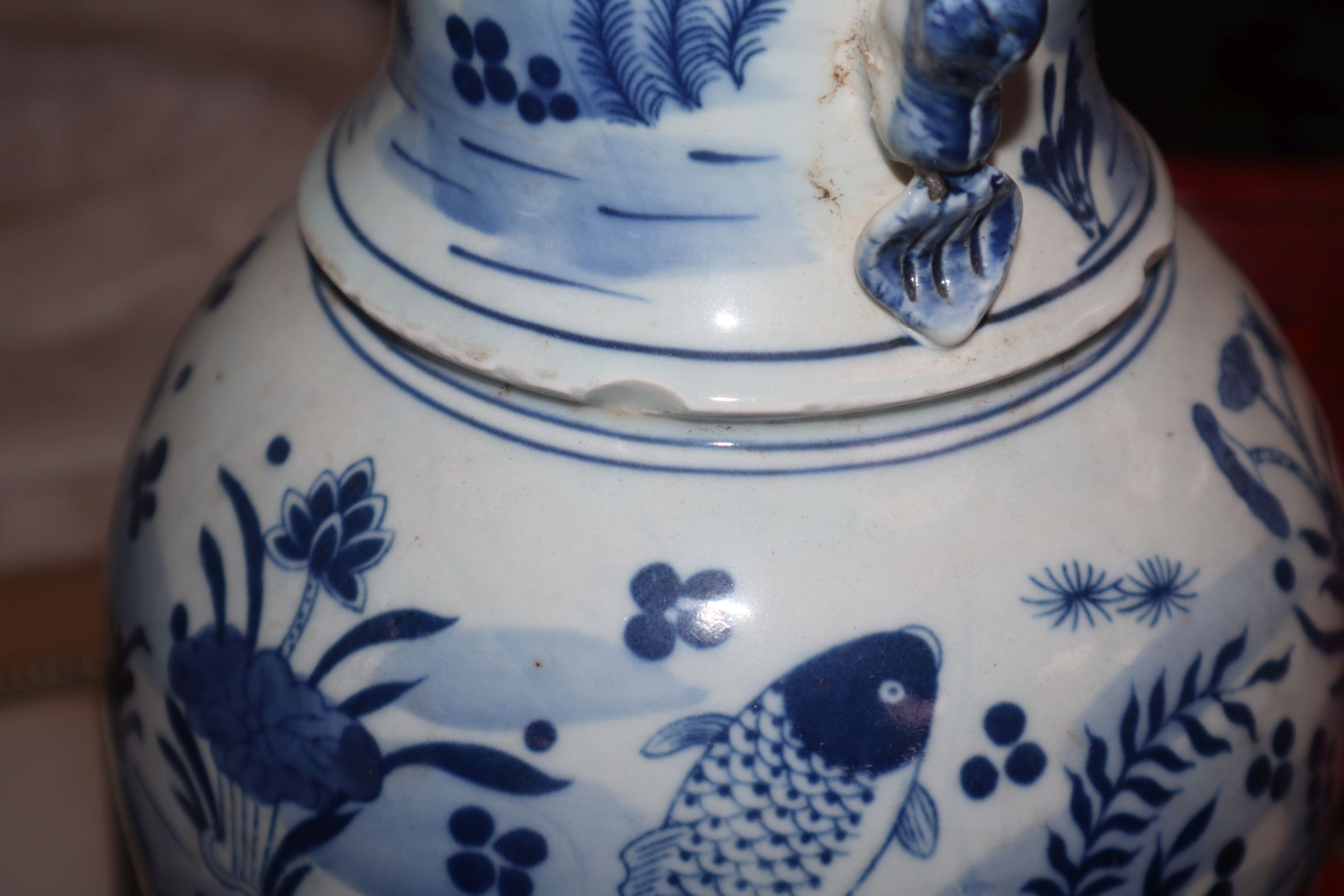 A Chinese blue and white fish vase height 43cm - Image 6 of 10