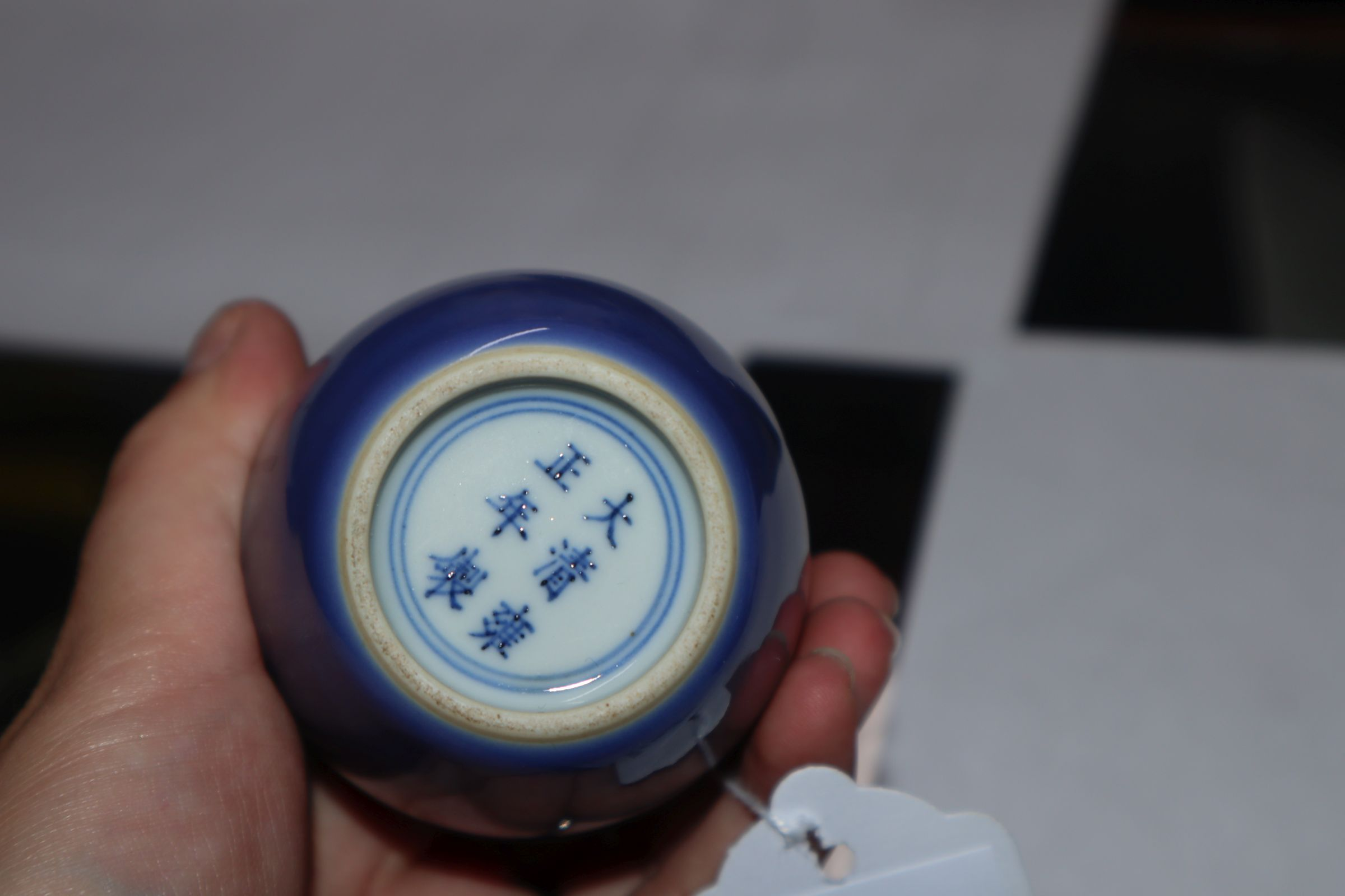 A pair of Chinese blue ground bottle vases - Image 6 of 8