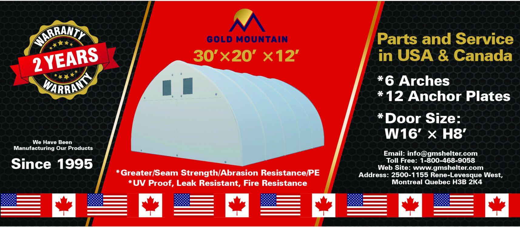 Lot 113 - Storage Shelter /203012P-300g PE?W6.1*L9.15*H3.66)m