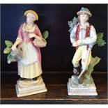 Vintage 2 x Waltonwood Figures 7 inches tall