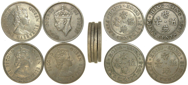 Hong Kong, lot of 4x cupro nickel 50 cents, ERROR mill edge