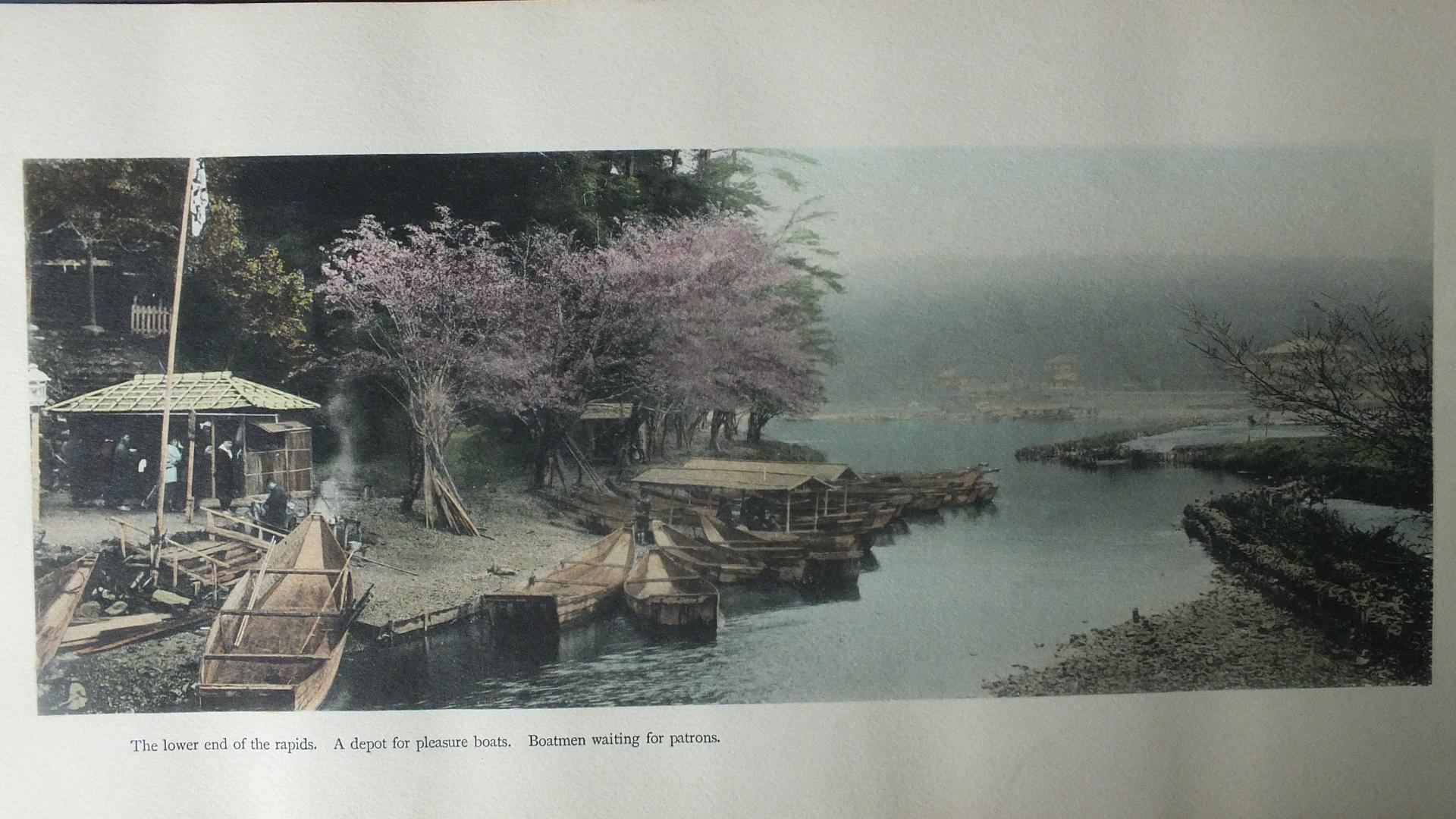 Lot 268 - Kozaburo Tamamura (1856-1953), Characteristic Japan, Views and Characters in the Land of the