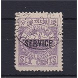 China(Chinkiang)-Six cents overprinted 'Service'(SG053) fine used.