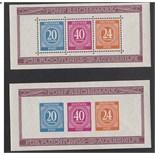 Germany, American, British + Russian Zone - 1946 Deutsche post min sheet SGMS925a, Mi Block 12, u/