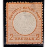 Germany 1872 2k large shield mint damaged to upper right hand side Cat 650