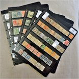 Greece and Balkan War-Expansion mint and used selection 1861-1937 on (13) pages. Cat value £1,800+