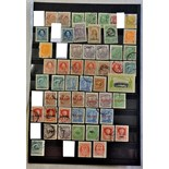 Crete and Epirus-Mint and used, clean lot.