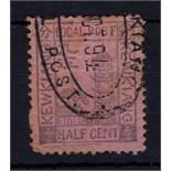 China - Kweiyang 1894 1/2c black/pink SG 1 used Local Post cancellation