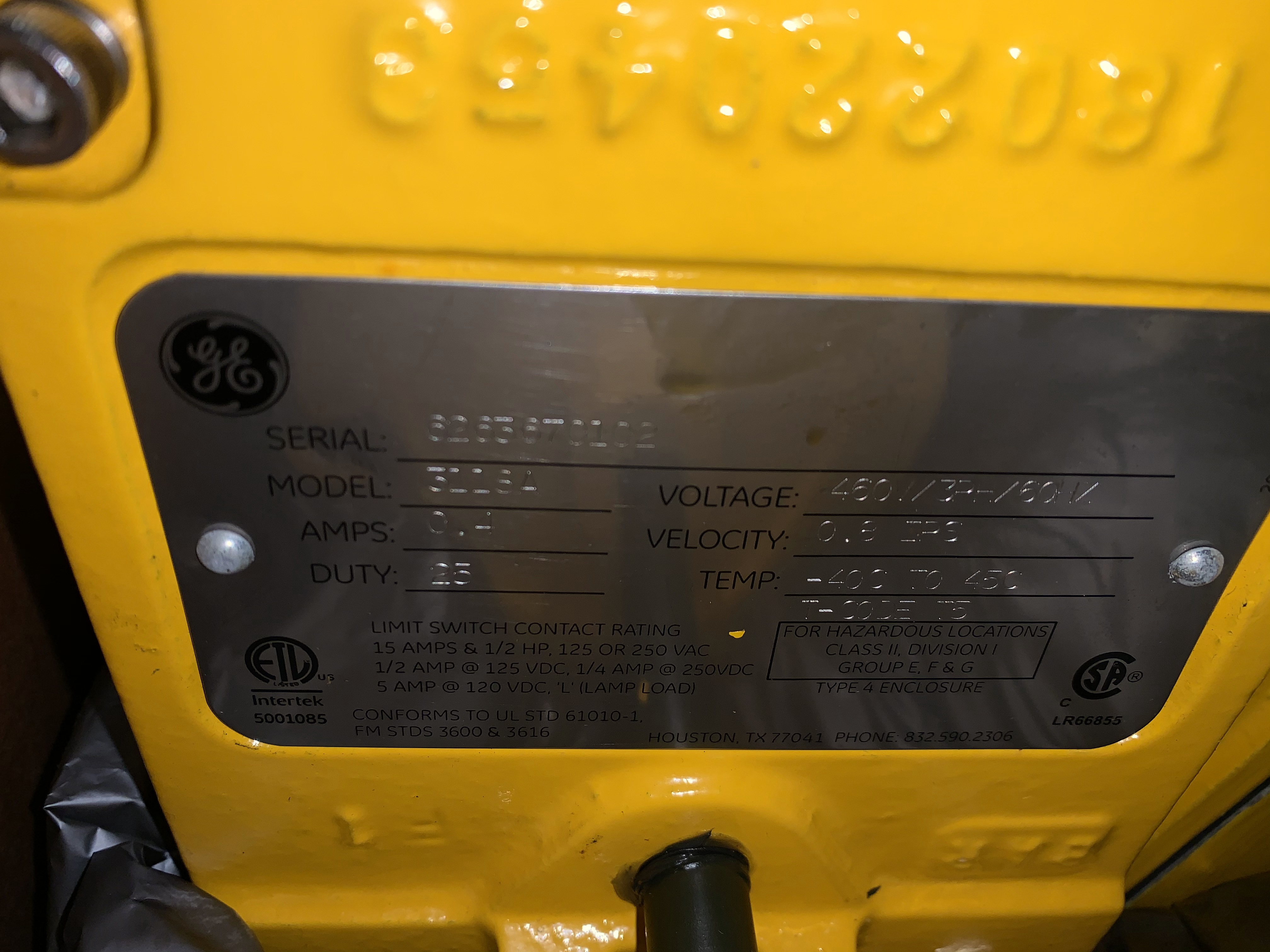 Actuator - Image 5 of 6