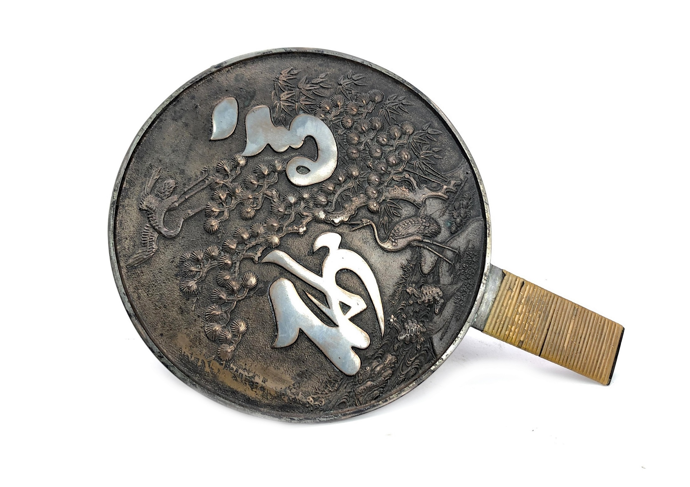 A PAIR OF EARLY/MID 20TH CENTURY CHINESE HAND MIRRORS - Image 2 of 2