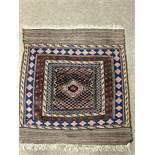 A LOT OF THREE SQUARE EASTERN RUGS