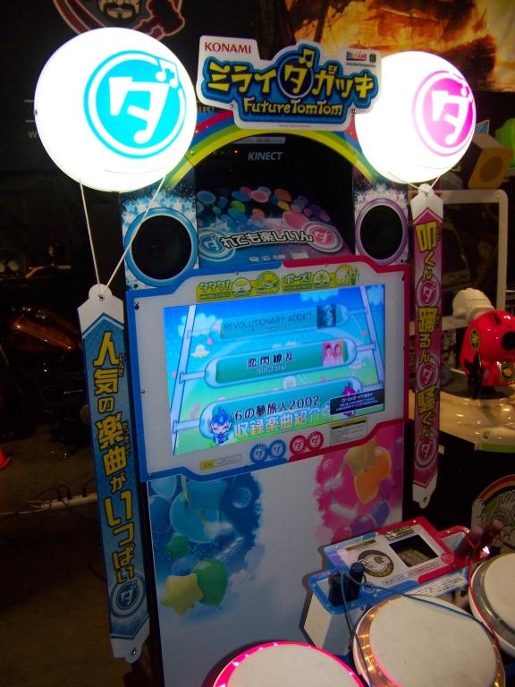 Lot 177 - FUTURE TOM TOM DRUM MUSIC ARCADE GAME KONAMI