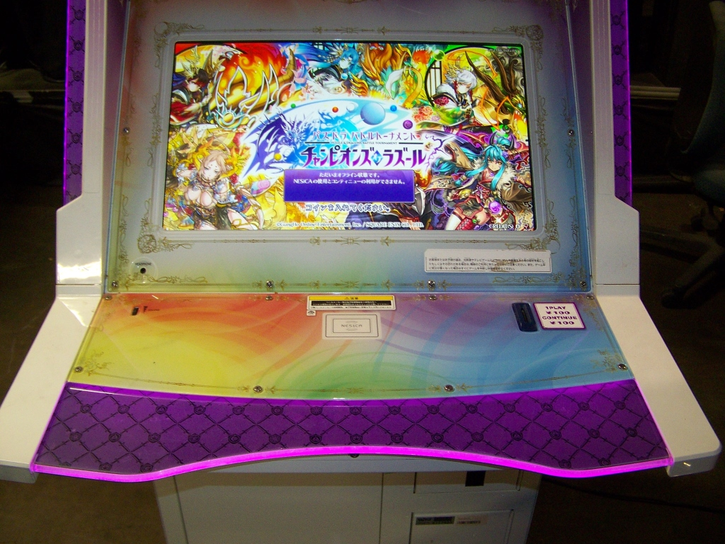 Lot 138a - PUZZLE & DRAGONS SQUARE ENIX JP TOUCH ARCADE GAME