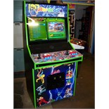 "MULTICADE UPRIGHT ARCADE GAME 32"""" LCD 615 GAMES"