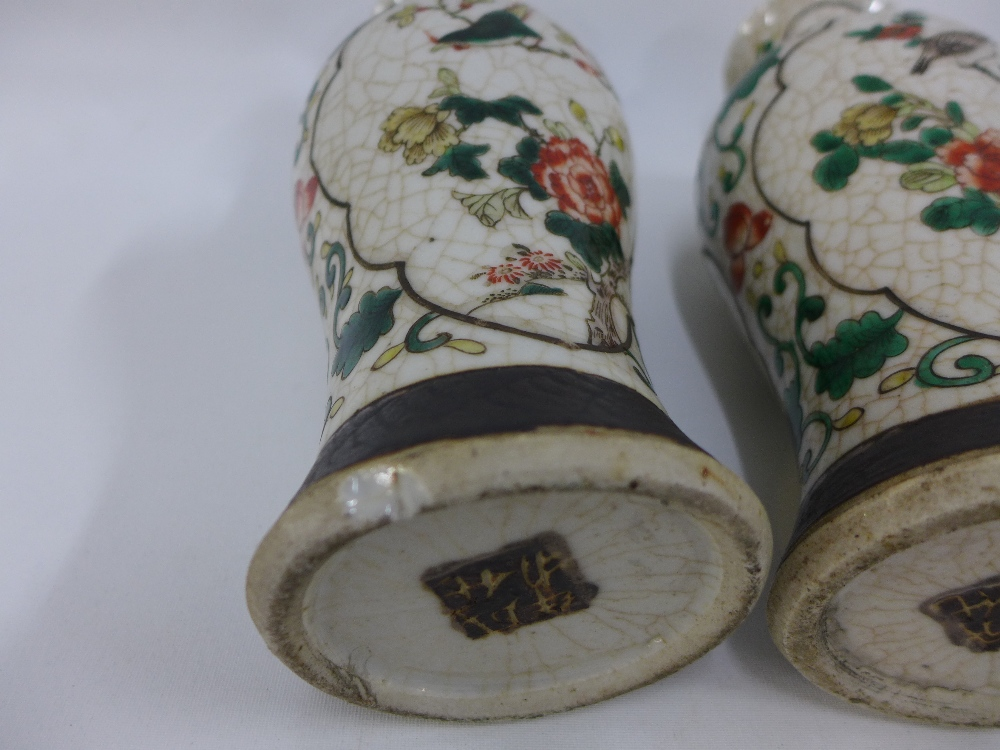 Pair of Chinese high shouldered baluster vases with bird and branch pattern to a craquelure ground - Image 6 of 6