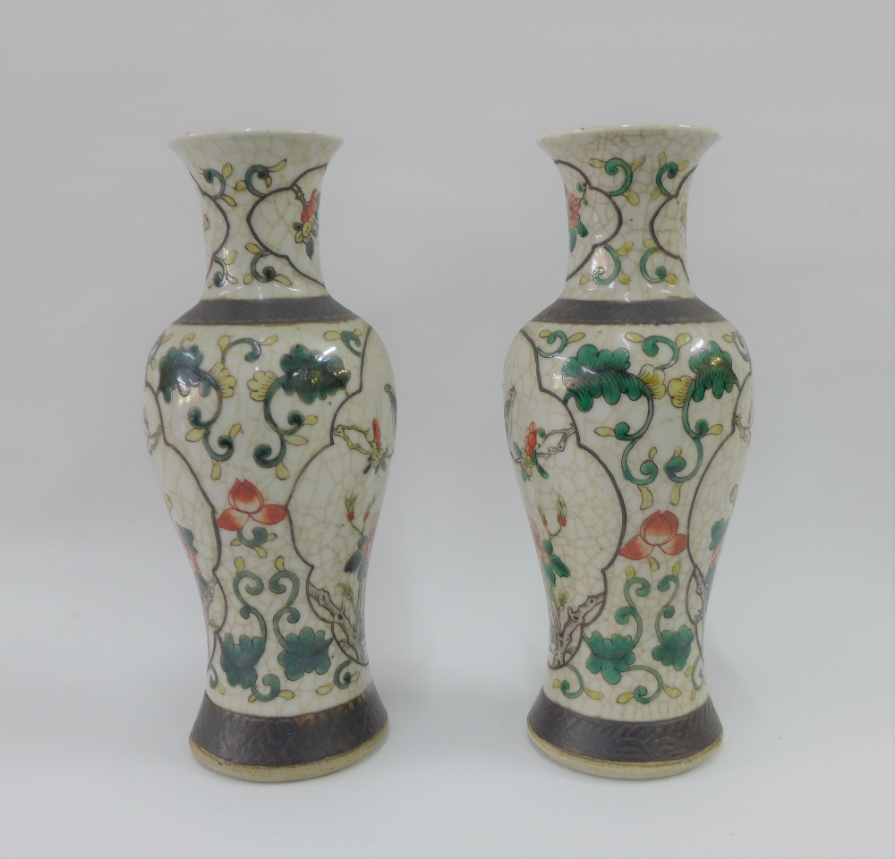 Pair of Chinese high shouldered baluster vases with bird and branch pattern to a craquelure ground - Image 2 of 6